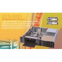 RCK-202B: 2U rackmount chassis with 2 drive bay, PICMG backplane for SBC