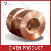 Sell Copper Strips thumbnail image