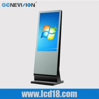 Floor Stand Digital Signage Ad Player Led Lcd Full New Retail Store Equipment Wifi Advertising Displ