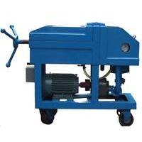 ZANYO Plate Press Oil Purifier
