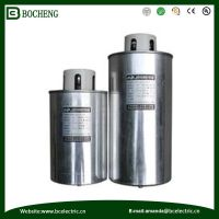 MJ(Y) series of low voltage capacitor in sale