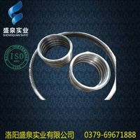 Solid metal rings thumbnail image