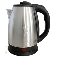 2021 newest electric kettle thumbnail image
