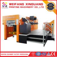 XMQ-1050FC Pizza box making machine with stamping label die cutting machine thumbnail image