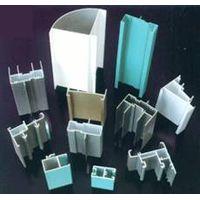 sell Aluminum Profile thumbnail image
