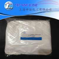 Powder,Columnar, Spherical Sodium benzoate Food grade E211/BP98