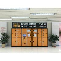 intelligent steel smart barcode luggage storage electronic public locker thumbnail image