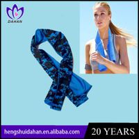 sports quick dry microfiber cooling towel thumbnail image