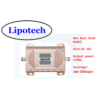 Shenzhen communication equipment LC17L-GW new dual band repeater with lcd screen and cheap price
