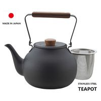 Japan-made 18-8 Stainless Steel Teapot 700ml