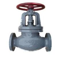 Marine Globe Valve made in china