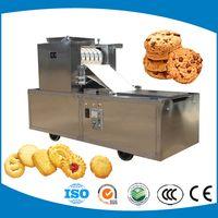 Best price biscuit cookies machine, industry biscuit making machine