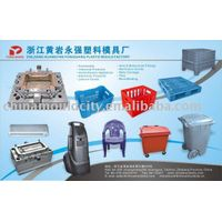 Plastic Daily Use Commodity Injection Mould