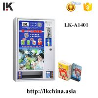 single item vending machine
