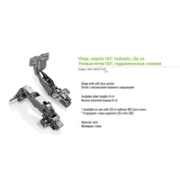 Hinge ,angular 165°,hydraulic hinge