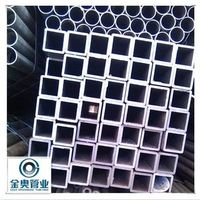 cold drawn square steel seamless tube and pipe