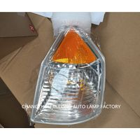 JEEP PARTS-COMPASS PARTS-JEEP COMPASS CORNER LAMP