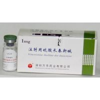 Vincristine Sulfate for Injection 1mg