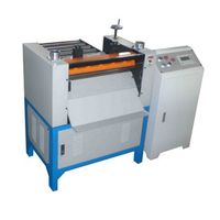 slitting cutter (bar cutting machine) thumbnail image