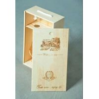 two bottle wine wooden box