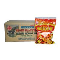 Guihua Brand Baking Powder 2.5kg/bag