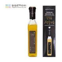 Wickedspoon Perilla Oil 180ml