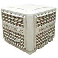 industrial evaporative aircooler cooling pad water aircooler desert cooler