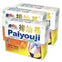 Paiyouji Tea