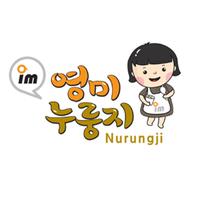 Youngmi nurungji - nulungji
