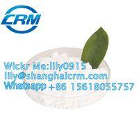 High Quality Xylazine powder / Xylazine hcl 7361-61-7 thumbnail image