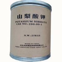preservative food grade additives high quality factory price potassium sorbate CAS No 590-00-1