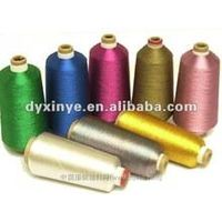 150D/2/ 120D/2 100% Viscose/ Rayon Polyester Embroidery Thread/yarn 75D,100D,120D,150D,250D,300D,450 thumbnail image