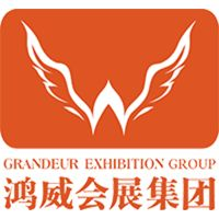 2021 Guizhou Int'l Specialty Products Expo (Virtual)