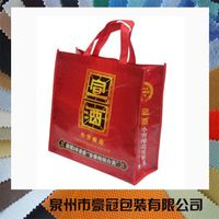 promotional bags made of non woven material with logo