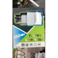 mobile phone charger thumbnail image