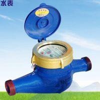 Multi-jet water meter(multi jet water meter)