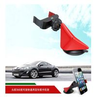 Flexible flag mount mobile holder silicone cell phone holder