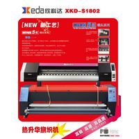 Digital Fabric Printing Machine T Shirt Digital Textile Printing Machine With Best Price For Sale
