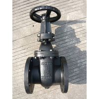 Cast Bronze Gate Valve -API 125/ 150