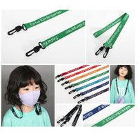 Stylish Neck Lanyards Strap Holder with Clasps for Face Masks (Made in South Korea) thumbnail image