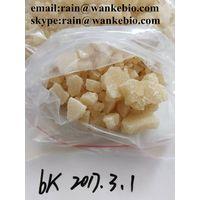 bk-edbp bkedbp 8492312-32-2 bk-edbp 2f-dck fuef alprazolam email/skype:rain(@)wankebio.com
