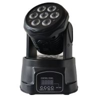 7pcs LED Moving Head Light 4IN1 LED Disco Stage Moving Head Lighting
