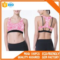 Fashionable Spandex Plain Running Sports Bra