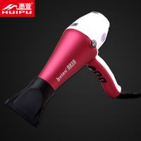 2017 high quality cold wind professional ionic hair dryer Salon equipment