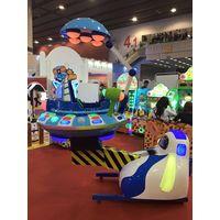 Kiddie Ride - UFO