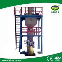 2016 Hot Sale Water Soluble Fertilizer Production Line for Sale