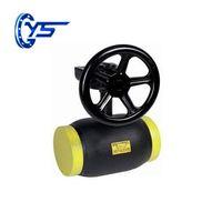 Full Welded Ball Valveindustrial ball valve supplier China Best Ball Valve Price thumbnail image