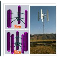 3kw, 5kw vertical wind turbine generator wind power system