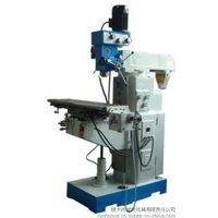 Drilling and milling machine ZX6350C thumbnail image