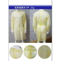 protective gown protective clothing disposable pp protective gowns thumbnail image